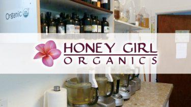 Honey girl Organicsの歴史[HGO特集(2)]